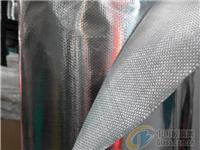玻璃纤维的主要特点  简述玻璃纤维的材料及分类