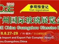 华南广州国际玻璃新产品展会参观攻略