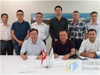 中国建材工程集团签署土耳其超白压延玻璃项目总包合同