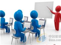 光学玻璃清洗剂  光学玻璃与石英玻璃哪个稳定性好