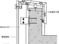 建筑幕墙的防雷系统设计知识