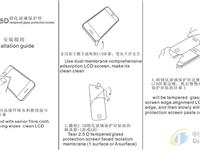 怎么区分钢化膜和玻璃膜  钢化膜与防爆膜有什么区别