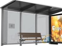 ClearVue太阳能玻璃产品用于车站和户外广告牌展示