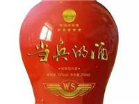 玻璃酒瓶一般采用什么生产工艺  如何选择优质玻璃酒瓶