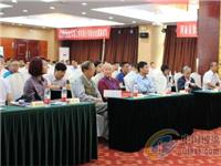 2018年全国玻璃窑炉技术研讨交流会在辽宁大连成功召开