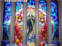 教堂彩色玻璃是如何制作的  教堂里的彩色玻璃有什么特殊含义