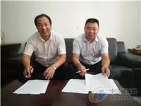 南莫镇成功签约上海工艺玻璃制品项目