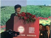 信义玻璃董清世先生荣任香港工商总会会长、筑福香港基金会主席