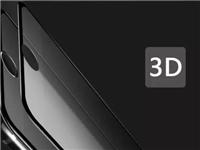 什么是手机3d玻璃  手机3D曲面玻璃热弯机的工作原理是什么