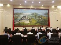 河北省工信厅召开水泥玻璃等行业去产能调度会