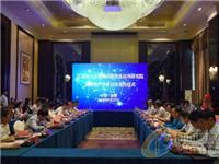 江苏赛力克玻璃研究院举行揭牌暨产学研合作签约仪式