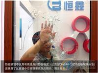 什么是视飘玻璃  关于新型玻璃的资料