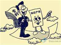 """海南特玻获得""""国家知识产权优势企业""""称号"""