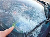 汽车玻璃哪些情况不理赔  挡风玻璃平时该如何养护