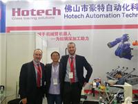 佛山豪特将参加2019第30届中国-北京国际玻璃工业展