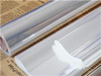 建筑玻璃贴膜的鉴别方法  汽车膜与建筑膜有何差异