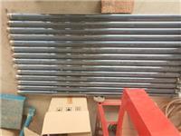 太阳能玻璃管的内部构造  太阳能玻璃管漏水怎么办