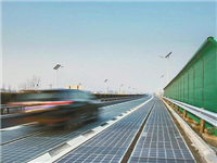 太阳能双玻组件有何特点  光伏玻璃具有哪些特点呢