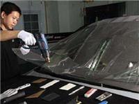 挡风玻璃贴膜的施工流程  汽车玻璃贴膜有哪些作用