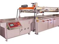 自动丝网印刷机印刷方式  玻璃自动丝网印刷机种类