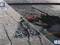 汽车玻璃镀膜的验收标准  汽车玻璃镀膜有什么好处