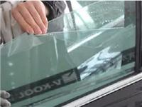 汽车玻璃贴膜要注意什么  汽车镀晶是什么加工工艺