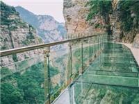 玻璃栈道材料的质量标准  玻璃栈道用的是哪种玻璃