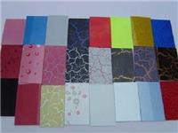 彩晶立线玻璃的制作原料  彩晶玻璃怎么加工制作的