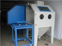 干喷砂机的磨砂工作原理  环保型喷砂机的系统特性