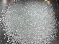 低熔点玻璃粉的应用领域  玻璃粉产品可有哪些应用