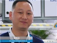 中玻网专访:佛山市顺德区玻海玻璃机械有限公司