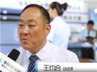 中玻网专访:山东方鼎安全玻璃科技有限公司
