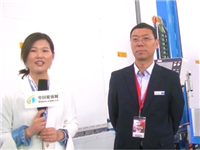 中玻网专访:百超玻璃机械(上海)有限公司