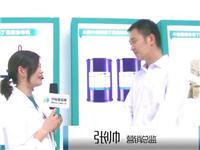 中玻网专访:河南宇峰密封材料有限公司