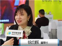 中玻网专访:安徽精菱玻璃机械有限公司