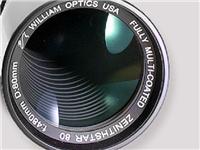 镜头用的玻璃有什么特点  光学玻璃镜片的生产方法