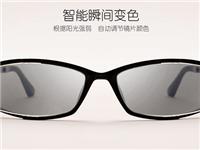 变色眼镜是什么工作原理  变色玻璃能起到什么作用