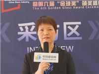 中玻网专访:彩虹集团邵阳分公司