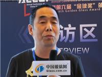 中玻网专访:威海宇光施尔乐节能材料有限公司