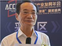 中玻网专访:凯盛科技集团有限公司