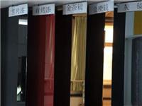 玻璃镜子种类与功能特点  玻璃镜子的镀银制作方法