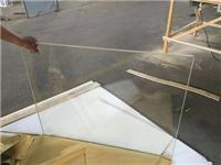 有没有可以防辐射的玻璃  普通玻璃能做到防辐射吗