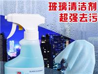 固体玻璃清洗剂有何优点  汽车玻璃清洗剂使用方法