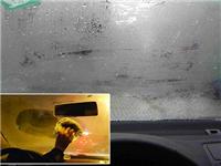 挡风玻璃有雾气怎么处理  挡风玻璃是什么玻璃材料