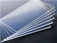 普通的玻璃材料能导电吗  导电玻璃材料特点与用途
