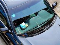 汽车前挡玻璃为何是双层  汽车安装双层玻璃的好处
