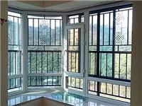 玻璃窗用什么玻璃效果好  玻璃装饰背景墙有的优点