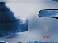 防雾玻璃不会起雾的原理  玻璃防雾剂该涂在哪一侧