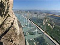 玻璃栈道的玻璃厚度多大  玻璃栈道的安全技术标准