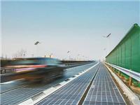 光伏发电玻璃的结构组成  光伏玻璃发电原理是什么